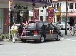 Malaysia Wedding Car